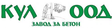 КУЛ ООД